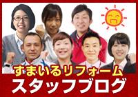 staff_blog02.jpg.jpg