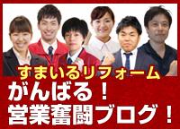 staff_blog03.jpg